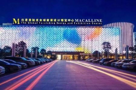 腾讯联手红星美凯龙IMP平台双十一成交额突破160亿!虎钳